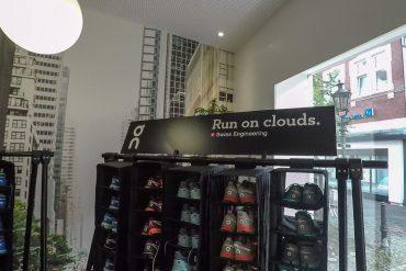 Heute zur Auswahl: Cloud X und Cloudflyer